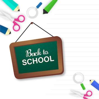 Доска обратно в школу сообщение с видом сверху элементов бумажных принадлежностей на фоне белой полосы.