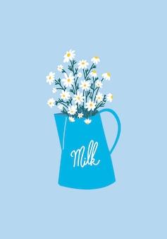 ミルク水差しのカモミールデイジーブーケ。ビンテージポットの美的花。トレンディでエレガントなミニマルイラスト