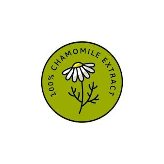 추세 선형 스타일의 카모마일 꽃 허브 유기농 배지 및 아이콘 - 의료 카모마일의 벡터 녹색 로고 상징은 차, 화장품, 의약품, 생물학적 첨가제 포장을 위한 템플릿을 사용할 수 있습니다.