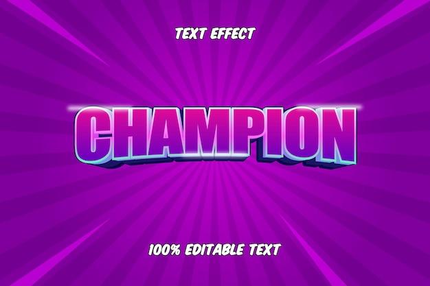 Champion editable text effect