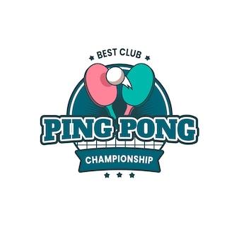 選手権卓球クラブのロゴのテンプレート