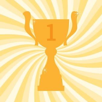 優勝トロフィーカップ1位。ベクトルイラスト。