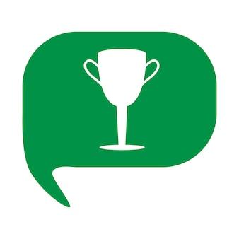 チャンピオンシップ優勝トロフィーのシンボル。勝者カップアイコン。白い背景で隔離のベクトルフラットイラスト
