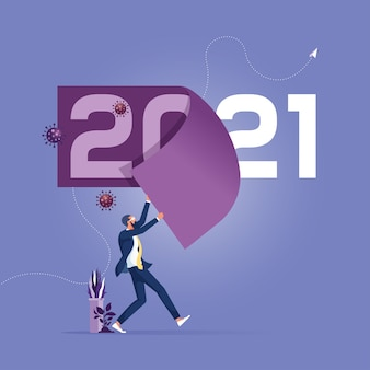 年をカレンダーに変更するか、新しいチャレンジが来るコンセプト