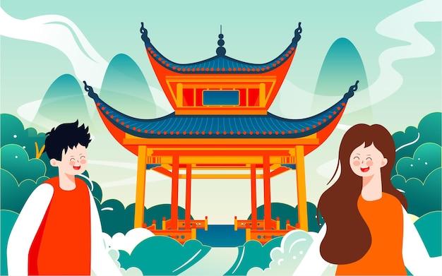 長沙のランドマークであるラブイブニングパビリオンの古代中国の建築アトラクションのイラスト