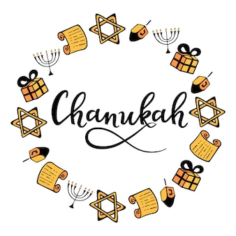 Chanukah round frame in doodle style. traditional attributes of the menorah, dreidel, gift, torah, star of david. hand lettering