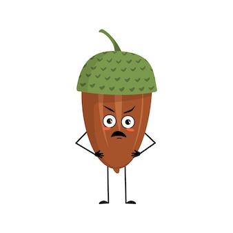 화난 감정을 가진 캐릭터 도토리 심술 얼굴 분노 눈 팔과 다리 숲 식물 가을 너트