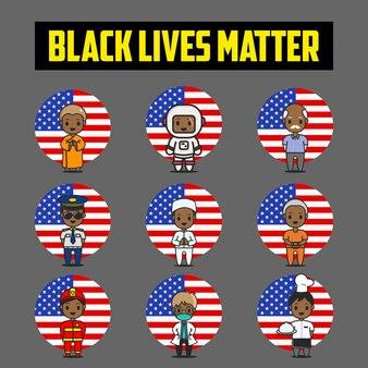 Персонаж черный живет материей
