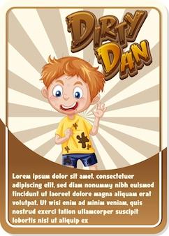 ダーティダンという言葉のキャラクターゲームカードテンプレート