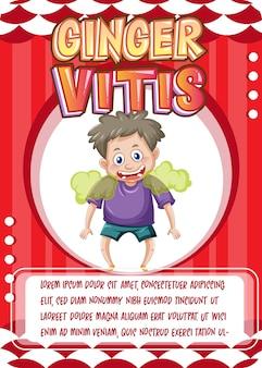 Modello di scheda di gioco del personaggio con la parola ginger vitis