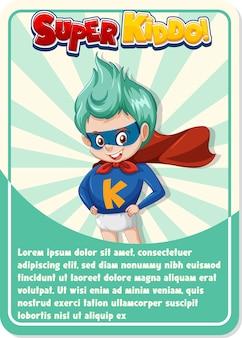 スーパーキッドという言葉のキャラクターゲームカードテンプレート