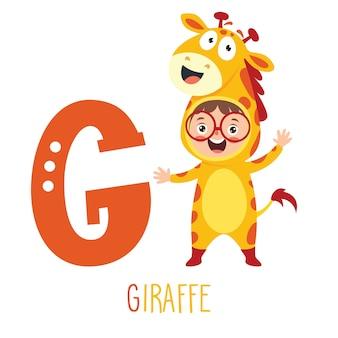 アルファベットの文字を示す動物の衣装のキャラクター