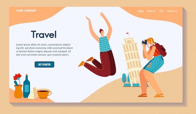 キャラクタージャンプの素敵なカップル、男性、女性、写真を撮る、イタリア旅行、ピサの斜塔、イラスト。ウェブサイト用。