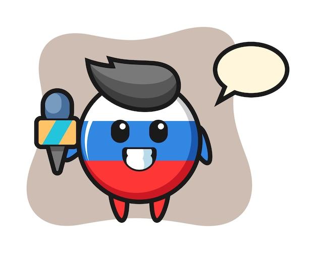 뉴스 기자로 러시아 국기 배지의 캐릭터 마스코트, 귀여운 스타일 디자인