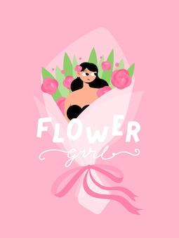 아름다운 부드러운 소녀의 캐릭터가 묶인 분홍색 꽃의 큰 꽃다발에 앉아 있습니다.