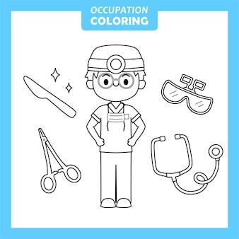 직업 직업 색칠 페이지의 캐릭터