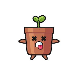 デッドポーズのかわいい植木鉢のキャラクター、tシャツ、ステッカー、ロゴ要素のかわいいスタイルのデザイン