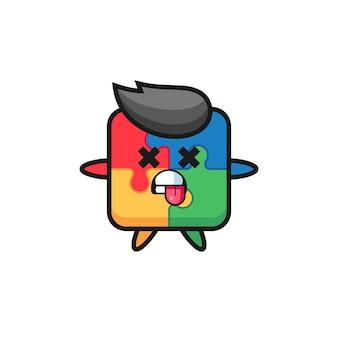 데드 포즈가 있는 귀여운 퍼즐의 캐릭터, 티셔츠, 스티커, 로고 요소를 위한 귀여운 스타일 디자인