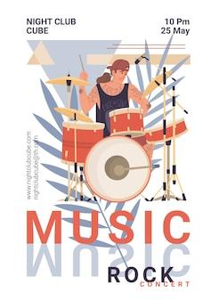 라이브 록 음악 축제의 캐릭터가 드럼을 연주합니다.