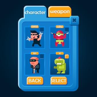 Всплывающее меню выбора персонажа подходит для игр