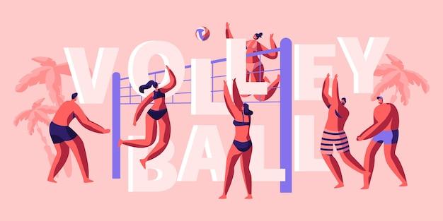 キャラクターチームはビーチバナーでバレーボールをします。友達とゲームをするための面白くて晴れた日。ボールをキャッチして投げる。プレーヤーの2つの会社のための人気のあるスポーツ。フラット漫画ベクトルイラスト