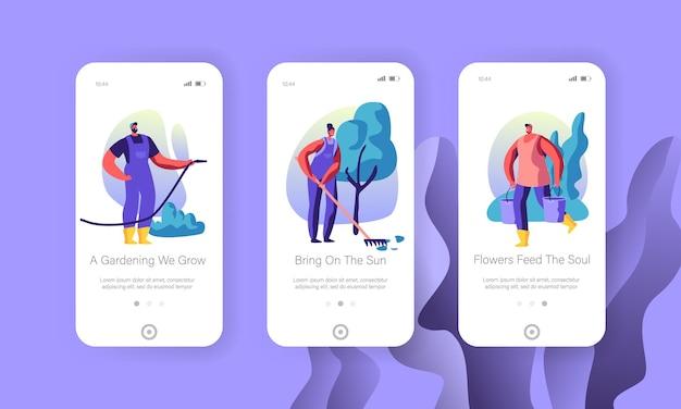 キャラクターの世話をする、成長する、植える、ウェブサイトまたはwebページの庭のコンセプトの木、ガーデニングの人々の水やり、モバイルアプリのページをラックに載せる画面セット漫画フラットベクトルイラスト