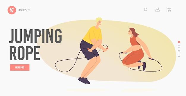 スポーツ、トレーニング、縄跳びの着陸ページテンプレートを使用した運動をしているキャラクター。健康的な生活、ジムでのトレーニング。活動、アクティブなスペアタイム、減量トレーニング。漫画の人々のベクトル図