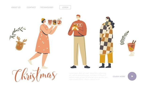 마시는 크리스마스 음료를 즐기는 캐릭터 방문 페이지 템플릿. 따뜻한 옷을 입은 사람들과 뜨거운 음료가 있는 격자무늬 컵을 들고 있는 사람들, 크리스마스 휴가 시즌, 장식된 머그잔. 선형 벡터 일러스트 레이 션