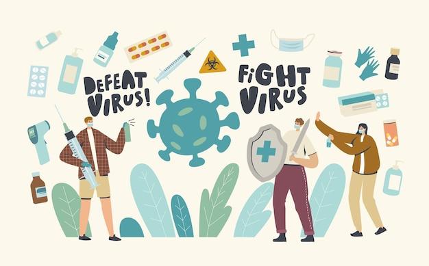 캐릭터는 바이러스 개념과 싸웁니다. 전염성 감염으로부터 보호하는 소독제를 사용하여 방패와 주사기를 들고 있는 사람들. 건강 예방 접종, 의료 예방 접종. 선형 벡터 일러스트 레이 션