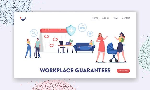 Персонажи, получающие гарантии на рабочем месте и льготы, шаблон целевой страницы. финансирование лечения заболеваний сотрудников. отпуск по болезни и по беременности и родам, страхование от несчастных случаев. мультфильм люди векторные иллюстрации