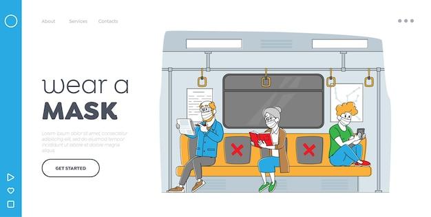 Covid 랜딩 페이지 템플릿 중 지하철로 이동하는 문자