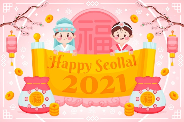Characters holding a bannerkorean new year