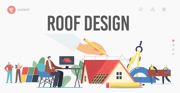 코티지 하우스 방문 페이지 템플릿의 지붕 디자인을 투영하는 캐릭터. 엔지니어링 프로그램에서 pc로 작업하는 그래픽 디자이너는 클라이언트용 지붕의 3d 모델을 만듭니다. 만화 사람들 벡터 일러스트 레이 션