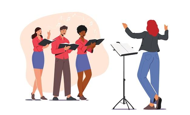 코러스에서 노래하는 캐릭터