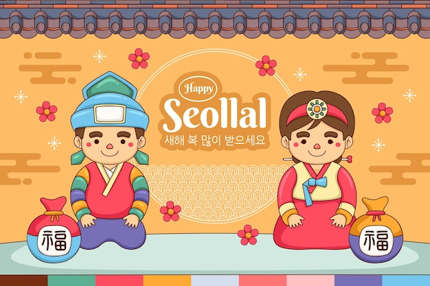 Characters sitting on their knees korean new year
