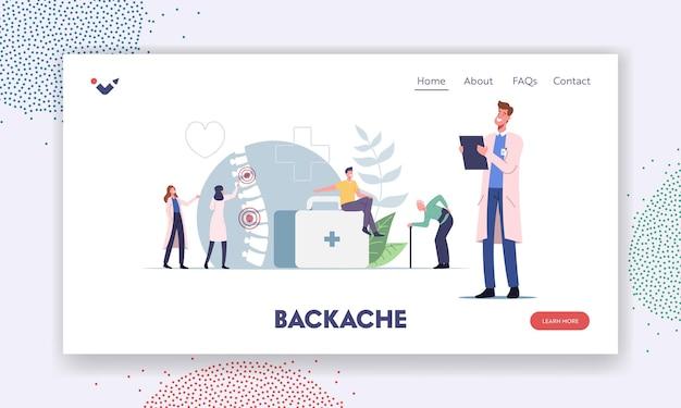 Шаблон целевой страницы для персонажей, страдающих болями в спине или люмбаго. нездоровые люди, посещающие врача для лечения воспаления позвоночника и боли в спине, здравоохранения, медицины. векторные иллюстрации шаржа