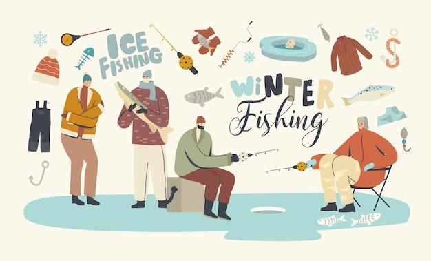キャラクター冬の釣りの趣味、良いキャッチを持っているロッドと氷の上に座っている漁師。冬、リラックス、レジャーで魚を捕まえる湖や川の暖かい服を着た人々。線形ベクトル図
