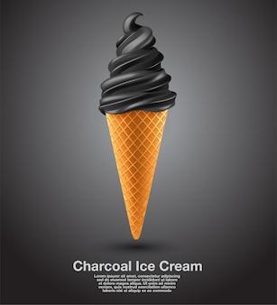 チャコールサンデーソフトクリーム