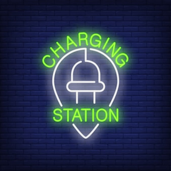 Charging station neon sign. electrical plug with cord in shape of upside down drop