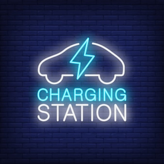 Charging station neon sign. White car with bolt of lightning.