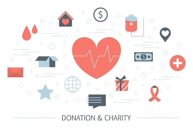 慈善と寄付のコンセプトです。貧しい人々や病気の人々をサポートするという考え。お金や血が寄付します。寛大なボランティア。カラフルなアイコンのセットです。孤立したフラット