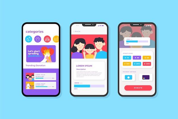 자선 앱 인터페이스 개념