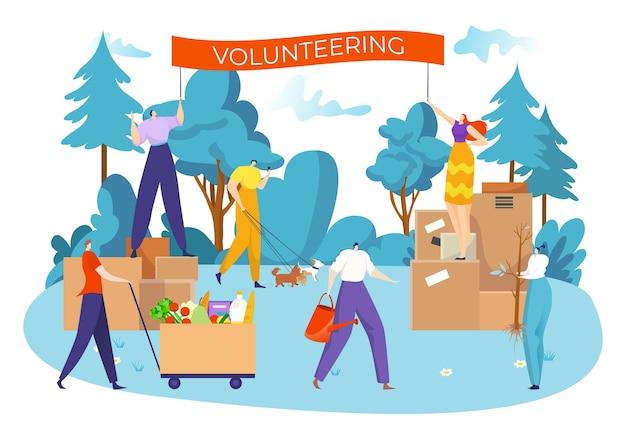 Charity care organization