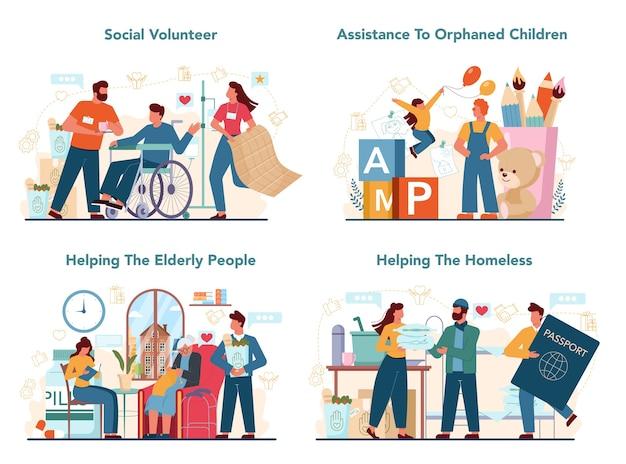 チャリティーコミュニティのサポートと困っている人々の世話