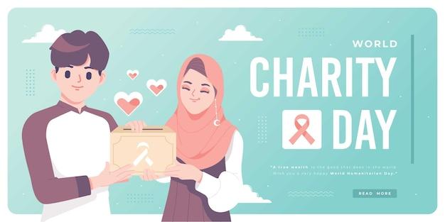 День благотворительности иллюстрация баннер