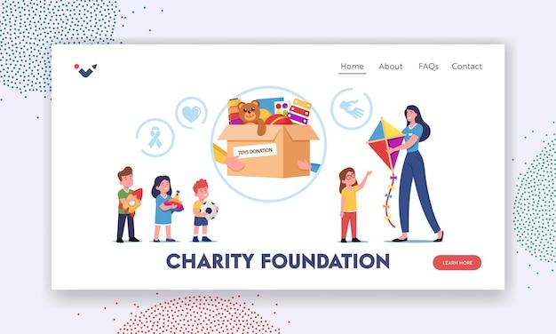 慈善財団のランディングページテンプレート。カートン募金箱の周りの孤児の子供たちにおもちゃを与える女性。貧しい子供たちへの女性ボランティアキャラクター利他的な助け。漫画の人々のベクトル図