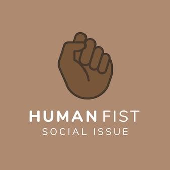 チャリティーロゴテンプレート、非営利ブランディングデザインベクトル、人間の拳の社会問題のテキスト