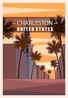 チャールストン、アメリカの都市のレトロなポスター。