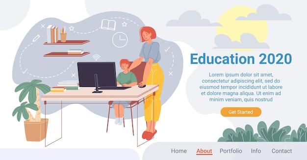 Персонаж chartoon kid сидит за компьютерным столом и учится с мамой или учителем