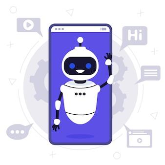 Чат-бот робот плоская мультяшная иллюстрация говорите пузырь голосовой поддержки сервисный чат виртуальная онлайн-помощь
